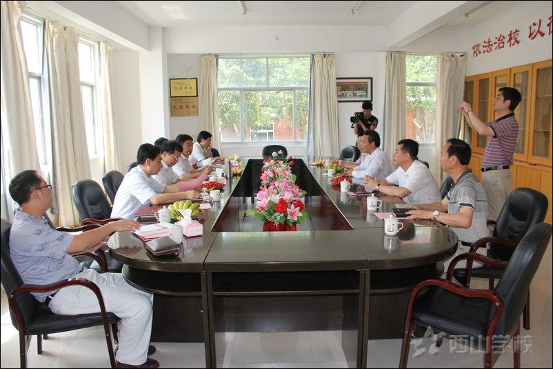 福清市政协主席游美兴一行莅临西山学校指导工作
