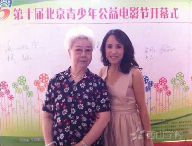 西山学校校园电影《小小升旗手》入围第十届北京青少年公益电影节