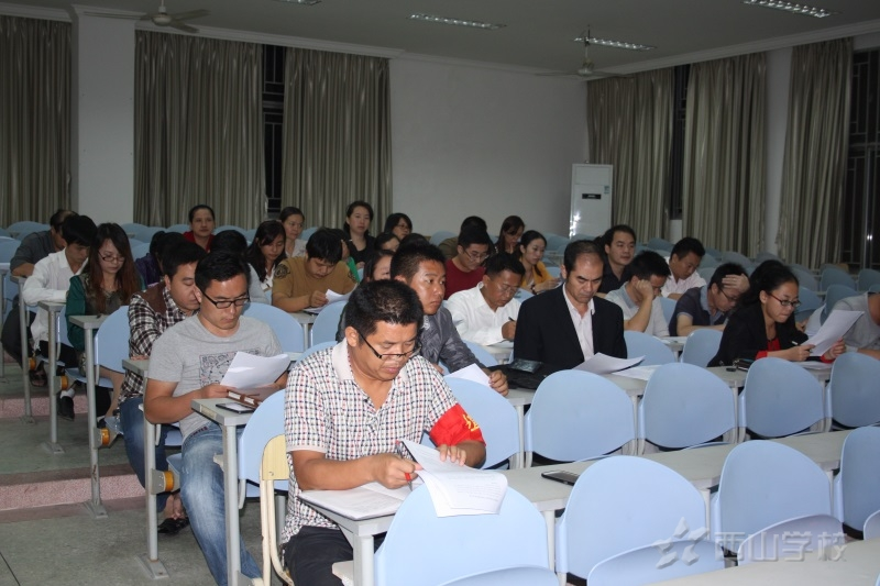 初中部第三次全体教学干部会议