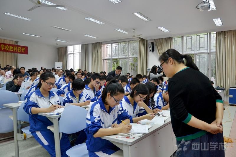 """厦门外国语学校隋冰清——《""""细胞分裂""""一轮专题复习》"""