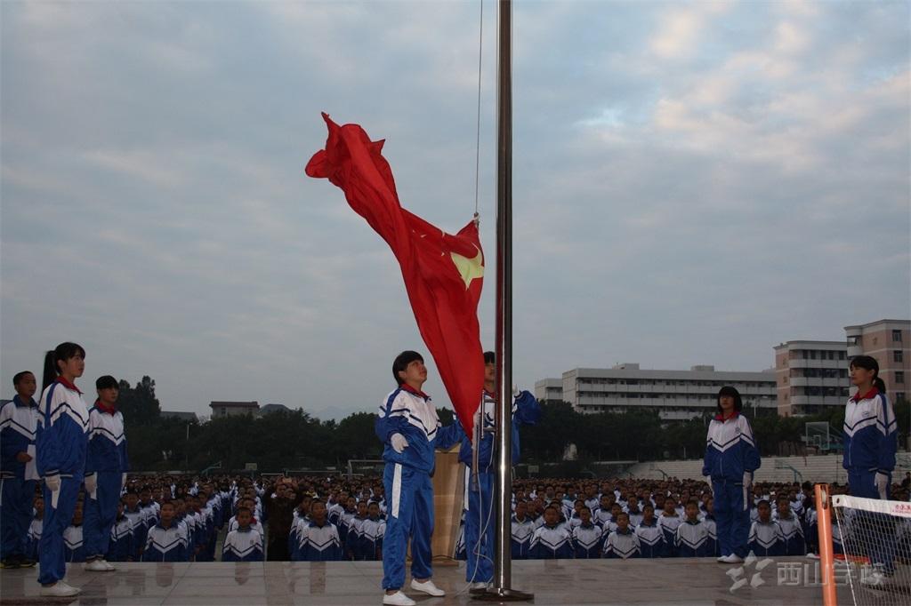 与诚信携手同行——2014年12月15日升旗仪式