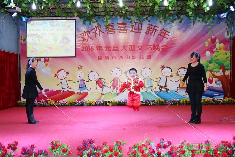 """""""欢欢喜喜迎新年""""——福清西山幼儿园隆重举行2015年元旦汇演"""