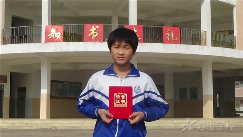 初中部南昌市普通中学 三好学生、优秀学生干部评选结果揭晓