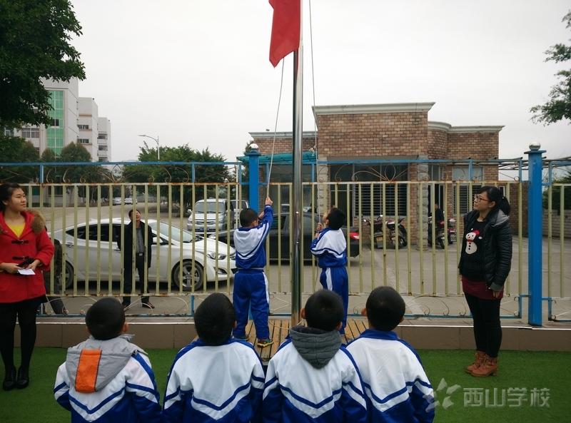 西山幼儿园举行春季开学典礼 张文彬董事长到场观看