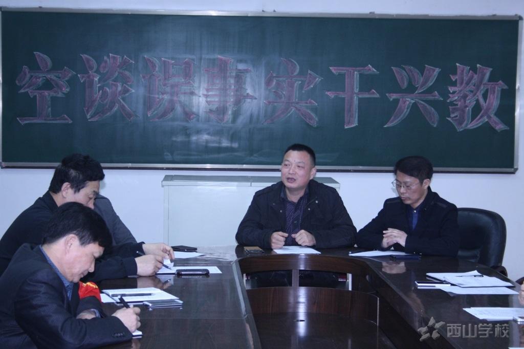 初中部召开实习生与指导教师见面会