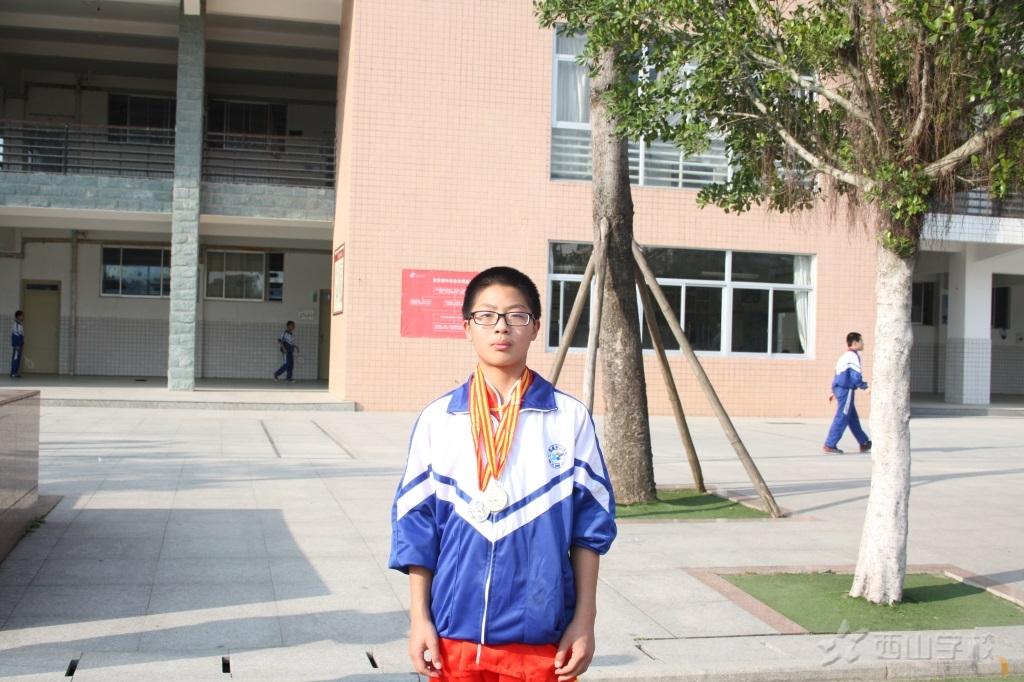 福清西山学校初中部参加福州市武术套路锦标赛获佳绩