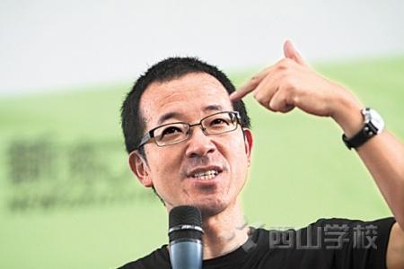 【家长课堂】专访俞敏洪:将家庭教育理念传递给每个家长