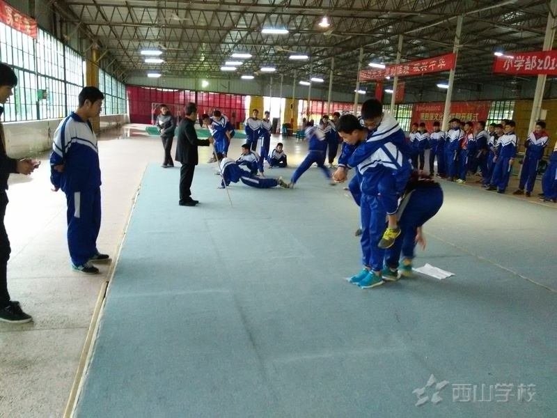 """西山职业技术学校举行精彩周末""""趣味游戏""""活动"""