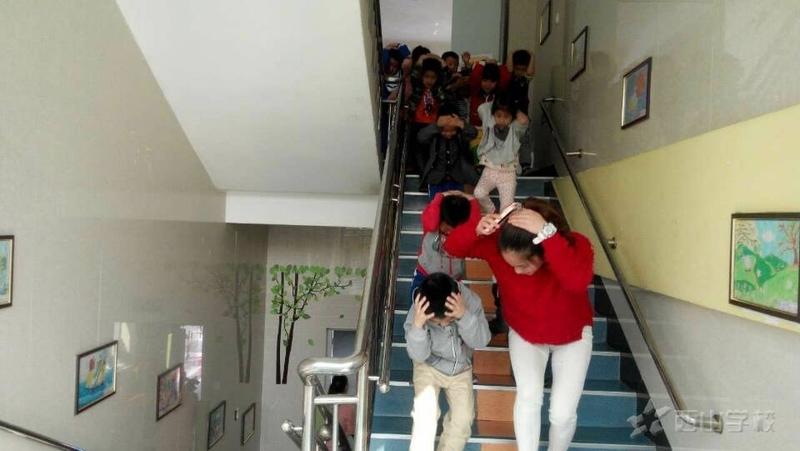 地震——避险 疏散