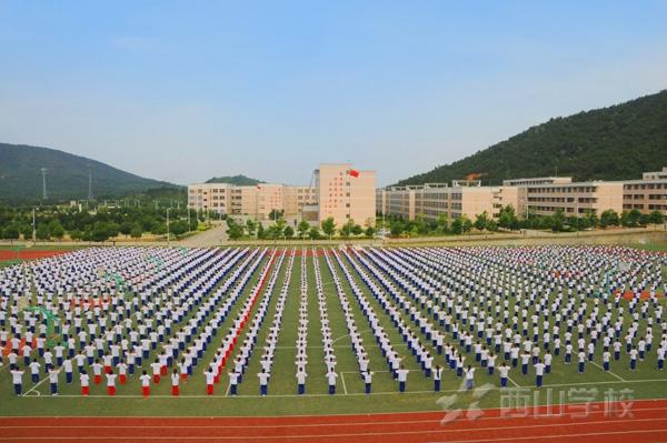 江西省西山学校介绍