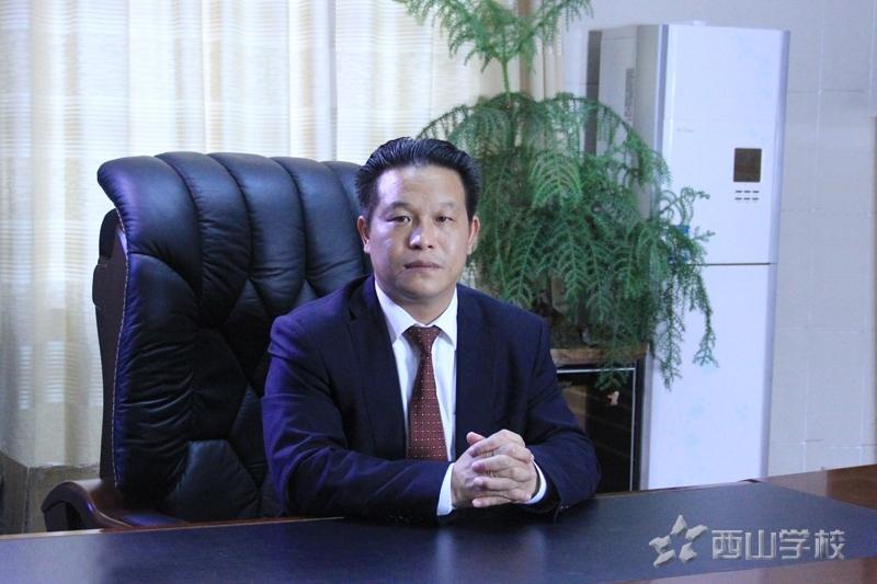 西山教育集团张文彬董事长寄语