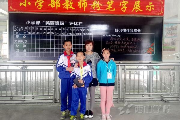 西山学校红领巾小记者采访张玉芳老师