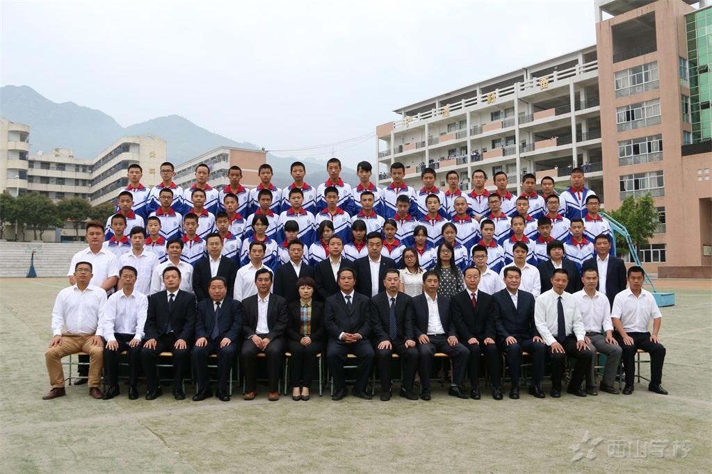 青春校园,为梦远行——致全体初三毕业班师生