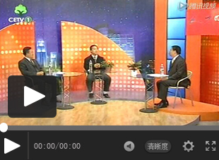 【视频】CETV采访西山教育集团董事长兼总校长张文彬