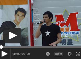 """【视频】钟汉良穿校服录《我去上学啦》 网友找出十年前""""在校上学照"""""""