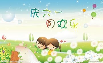 """江西省西山学校庆""""六一""""文艺晚会,提前揭秘 !节目单正式出炉!"""