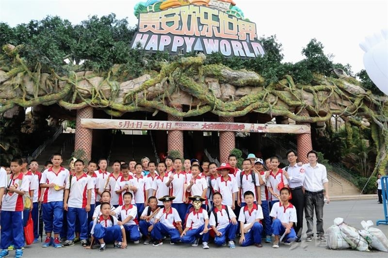西山学子齐相聚 欢声笑语贵安游——初中部学子贵安欢乐世界游玩记