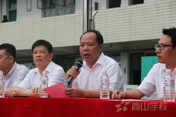 福建西山学校小学部隆重举行庆祝六一儿童节暨表彰大会