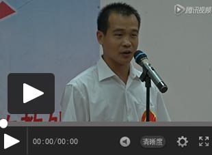 冯启辉《再看带刺的蔷薇—如何走出班级管理的困境》 第八届班主任工作经验交流演讲
