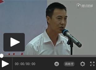 【视频】田云《世界那么大,我想去看看》 第八届班主任工作经验交流演讲