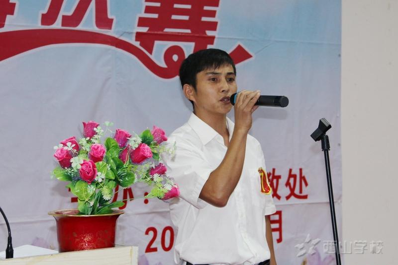 张文辉《仰望星空,脚踏实地》 第八届班主任工作经验交流演讲