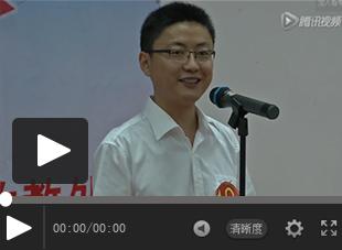 【视频】臧潜《品金庸小说,谈班级管理》 第八届班主任工作经验交流演讲