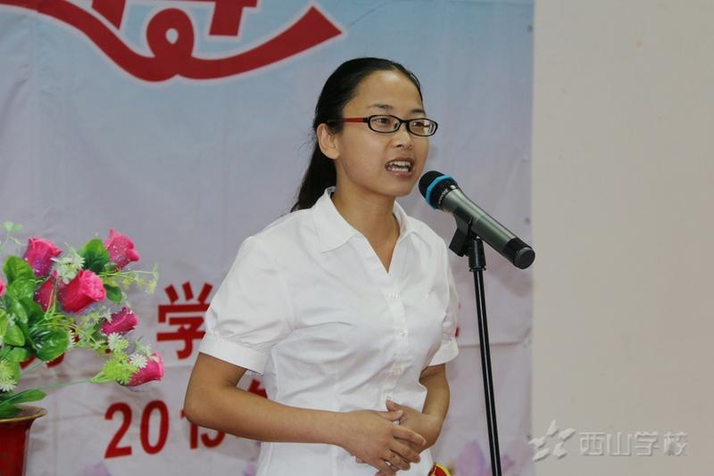颜燕《念好班级管理的四治经》 第八届班主任工作经验交流演讲