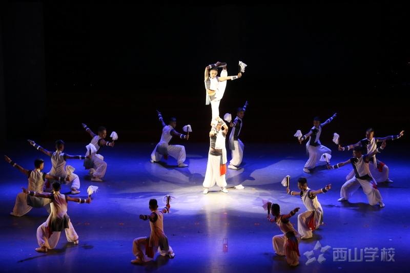 西山学校受邀参加福州市第十四届艺术节展演:《炫境》