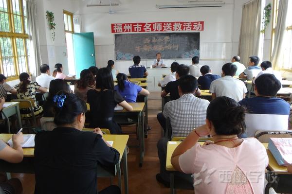 西山学校小学部各处室召开新学期筹备会