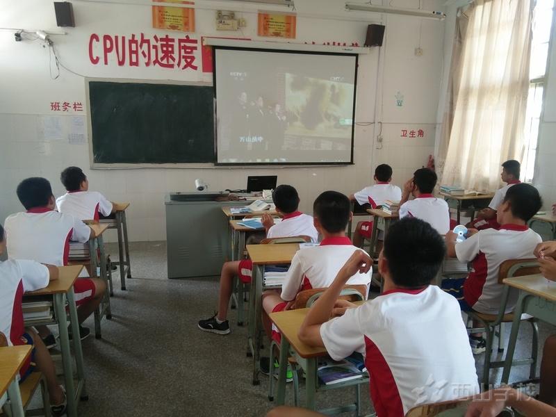 践行爱国,西山职业技术学校学生喜迎开学第一课