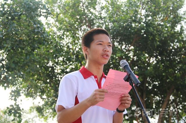 与梦想签约——2015年开学典礼学生代表高三(10)班岑路明发言