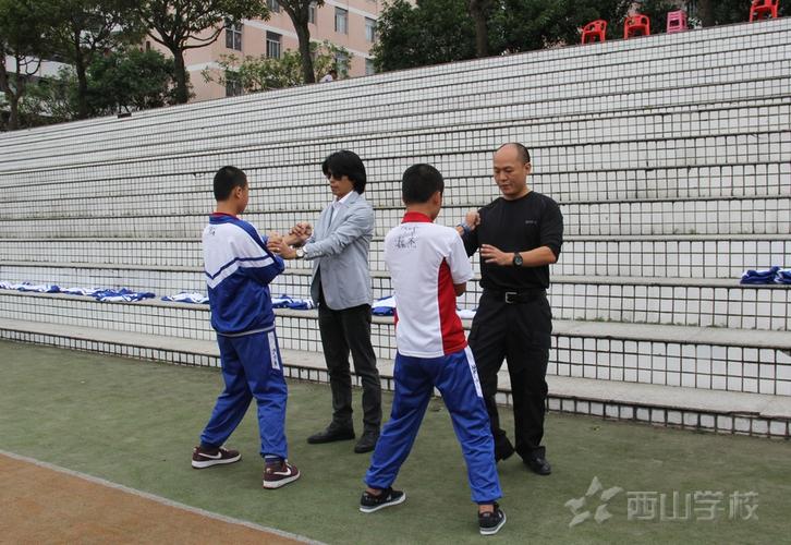西山学校备战青运会:詠春拳第八代传承人郑祖杰亲授功夫