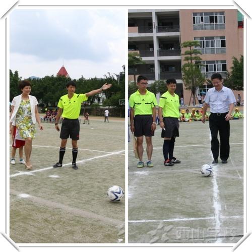 福建西山学校入选全国校园足球特色学校