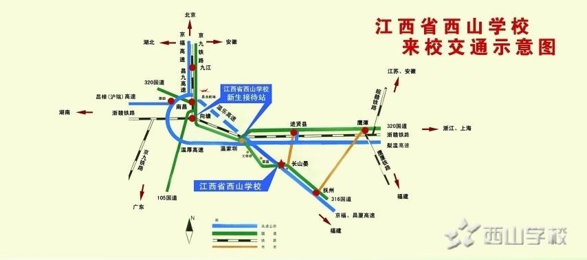 西山教育集團—中國十大品牌教育集團