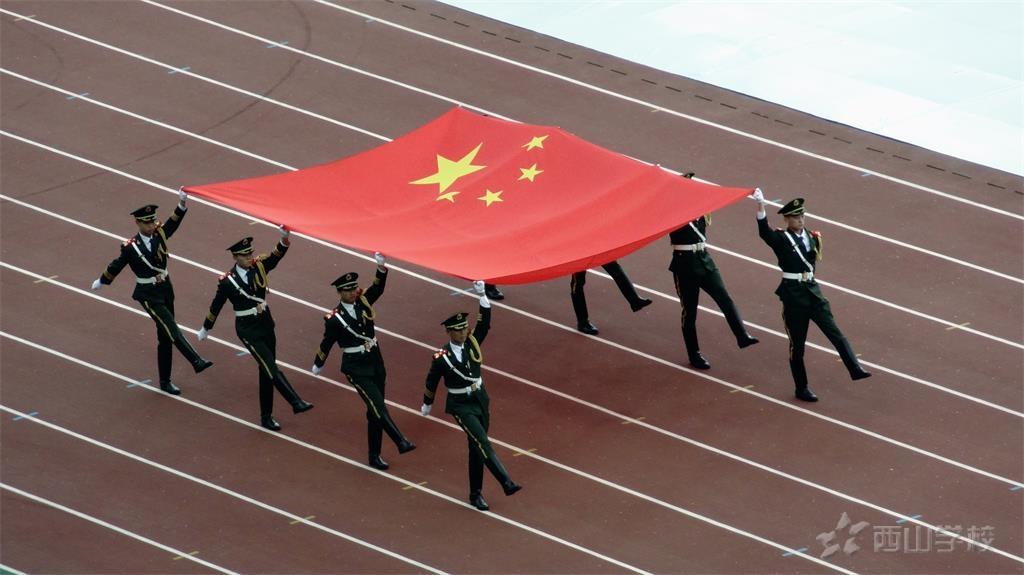 首届全国青年运动会盛大开幕 西山学子出场表演华美惊艳