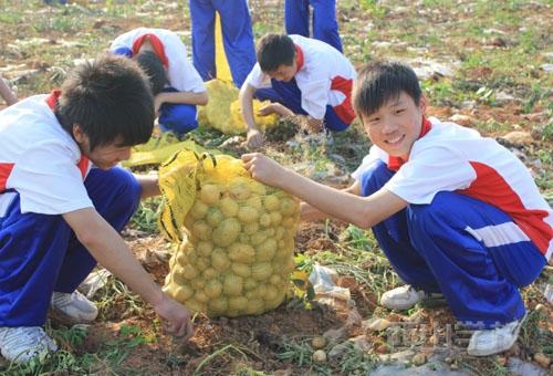 西山学校创办绿色生态教育实践基地