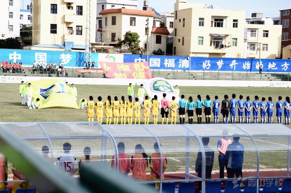 青运会U18女足捉对厮杀 初中部女子足球队现场观战