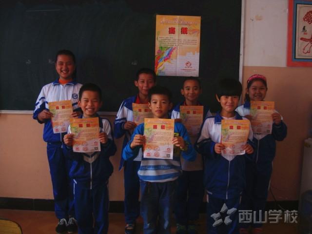 【喜讯】西山学校在中国第十五届PHE国际青少年书画大赛上获佳绩