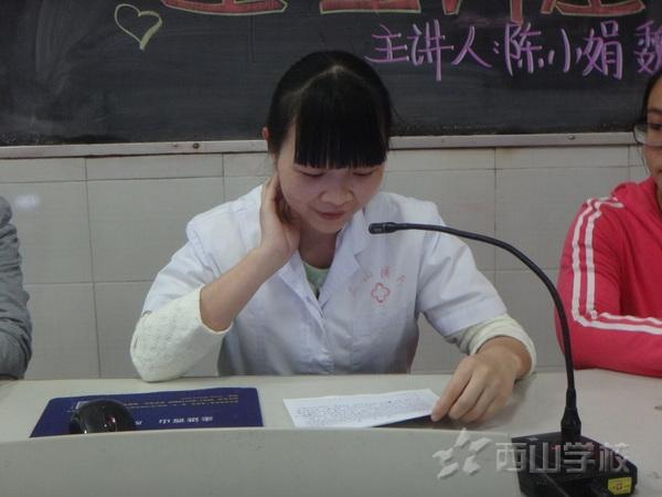 福清西山学校小学部开展青春期女生生理心理知识讲座