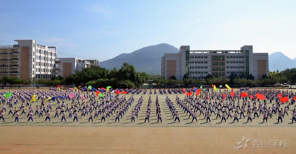 西山学子积极备战福州市第52届中小学生运动会开幕式文艺节目