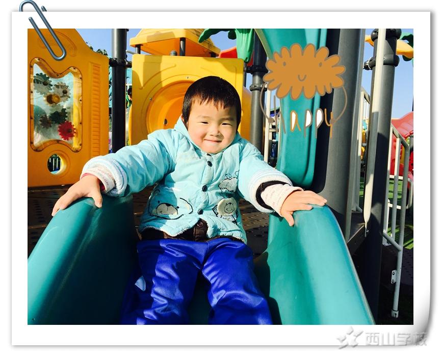 我是小可爱戴光辰——江西省西山学校幼儿园小一班(户外)