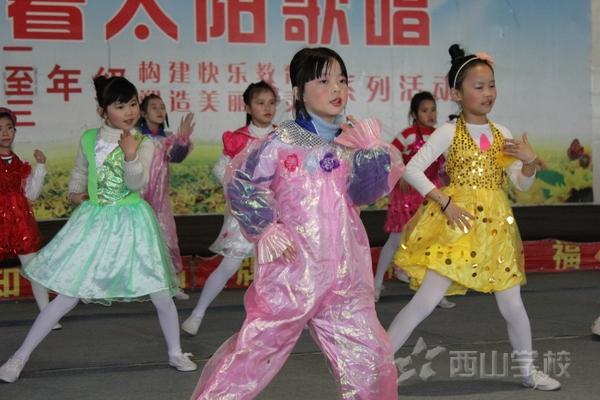 """福清西山学校小学部""""童心如歌迎新年""""庆元旦美丽心灵文艺汇演"""
