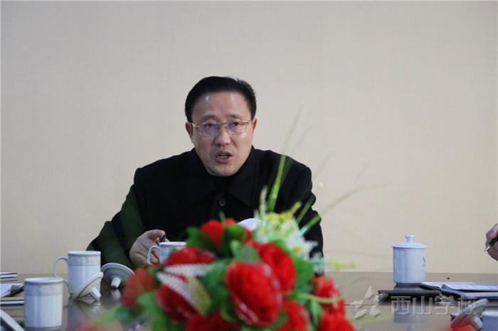 江西省西山学校召开安全工作紧急部署会议