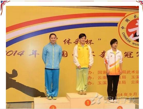 【视频】西山校友郑少谊巾帼不让须眉 屡获全国冠军