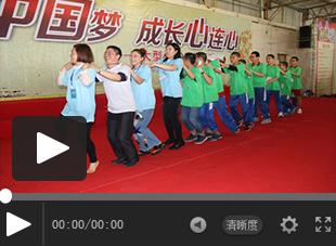 【视频】圆爱中国梦·成长心连心——大型公益活动走进福建西山学校