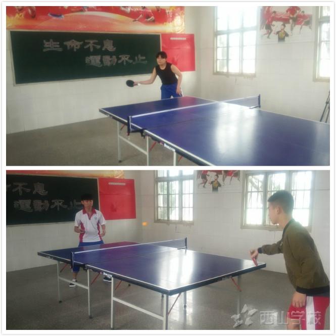 西山职业技术学校举办文化体育艺术技能周乒乓球比赛