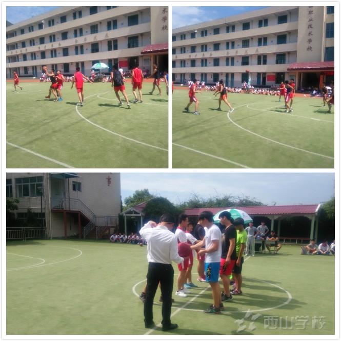 西山职业技术学校举办技能周篮球赛