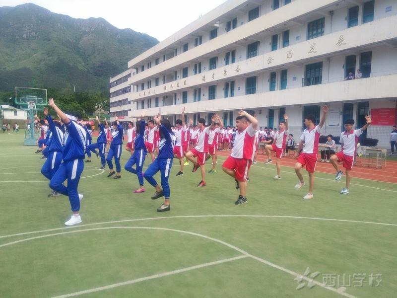 西山职业技术学校举办技能周套路比赛
