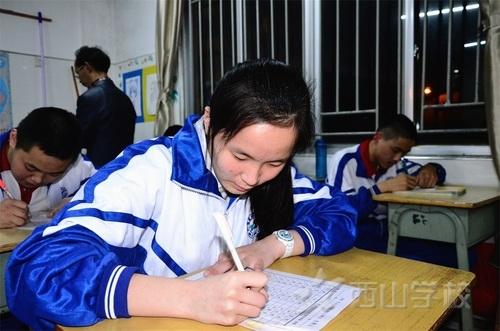 【福清教育網報道】西山學校舉行中國漢字聽寫大賽初賽