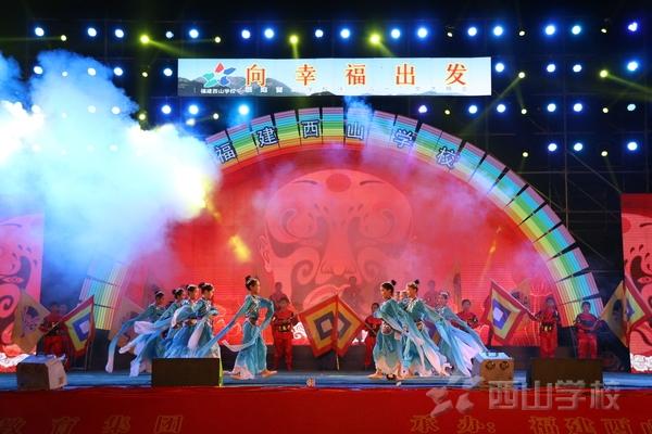 """西山学校2016年庆""""六一""""文艺晚会《京韵飘香》"""